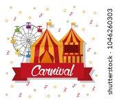 carnival fair festival | Shutterstock .eps vector #1046260303