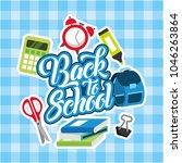 back to school image | Shutterstock .eps vector #1046263864
