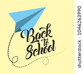 back to school image | Shutterstock .eps vector #1046263990