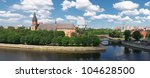 Russia, Kaliningrad, Panoram of Kant`s island, Cathedral, UNESCO World Heritage Site - stock photo