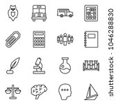 flat vector icon set   owl... | Shutterstock .eps vector #1046288830