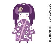 illustration of a japanese girl ... | Shutterstock .eps vector #1046293210