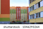 city of kurgan  russia  july 22 ... | Shutterstock . vector #1046293264