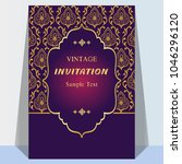 vintage invitation and wedding... | Shutterstock .eps vector #1046296120