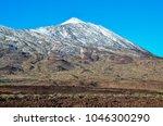 desert landscape in volcan...   Shutterstock . vector #1046300290