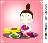 thai woman spends time to make...   Shutterstock .eps vector #1046309029