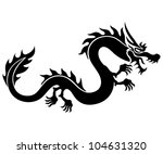 vector. black dragon. | Shutterstock .eps vector #104631320