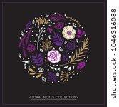 flower circle shape pattern.... | Shutterstock .eps vector #1046316088