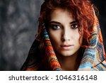 close up portrait of a... | Shutterstock . vector #1046316148