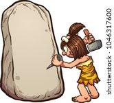 cartoon cavewoman writing on... | Shutterstock .eps vector #1046317600