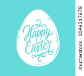 easter egg with handwritten... | Shutterstock .eps vector #1046317678