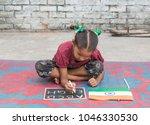 unidentified person in ludhiana ...   Shutterstock . vector #1046330530