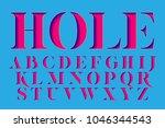 hole   display stencil serif... | Shutterstock .eps vector #1046344543