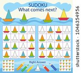 sudoku for kids with boat. find ... | Shutterstock .eps vector #1046354956