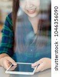 closeup asian businesswoman... | Shutterstock . vector #1046356090