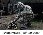 a military chemist explorations ... | Shutterstock . vector #1046357080