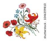 vector bouquet of garden... | Shutterstock .eps vector #1046359810