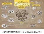 vintage seafood menu design on... | Shutterstock .eps vector #1046381674