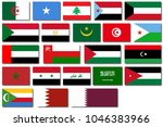flags of countries in the arab... | Shutterstock . vector #1046383966