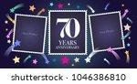 70 years anniversary vector... | Shutterstock .eps vector #1046386810