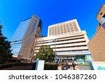 bunkyo  tokyo  japan february...   Shutterstock . vector #1046387260