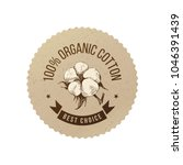 organic cotton emblem in eco... | Shutterstock .eps vector #1046391439