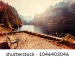 summer alpine mountain lake... | Shutterstock . vector #1046403046