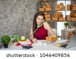 selling products online.... | Shutterstock . vector #1046409856