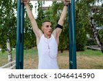 young athletes train at the gym ... | Shutterstock . vector #1046414590