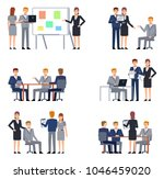 business people at meeting. set ... | Shutterstock .eps vector #1046459020