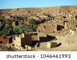 ait benhaddou  morocco   circa... | Shutterstock . vector #1046461993