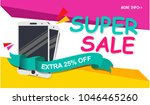 super sale banner. sale and... | Shutterstock .eps vector #1046465260
