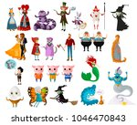 classic tales characters | Shutterstock .eps vector #1046470843