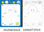 preschool worksheet for... | Shutterstock .eps vector #1046471914