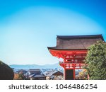 buddhist japanese temple | Shutterstock . vector #1046486254