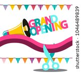 grand opening vector banner | Shutterstock .eps vector #1046489839