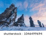 weathering posts on the... | Shutterstock . vector #1046499694