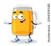 cartoon joyful mug of beer...   Shutterstock .eps vector #1046509180