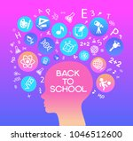 child head education.children... | Shutterstock .eps vector #1046512600