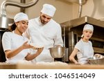 young multiethnic team of... | Shutterstock . vector #1046514049