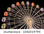 colorful ferris wheel | Shutterstock . vector #1046519794