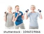 two sportswomen with dumbbells... | Shutterstock . vector #1046519866