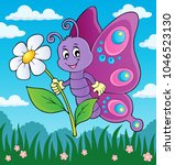 happy butterfly holding flower... | Shutterstock .eps vector #1046523130