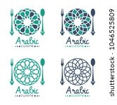 arabic cuisine logo with... | Shutterstock .eps vector #1046525809