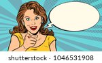 gesture woman pointing finger at you. Pop art retro comic book cartoon drawing vector illustration kitsch vintage | Shutterstock vector #1046531908