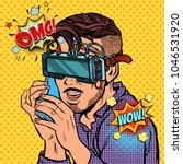 hipster man in virtual reality... | Shutterstock .eps vector #1046531920