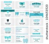 vector set of various... | Shutterstock .eps vector #104653520