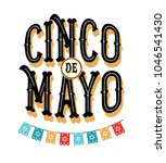 cinco de mayo   may 5  federal... | Shutterstock .eps vector #1046541430