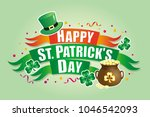 vector greeting banner with a... | Shutterstock .eps vector #1046542093