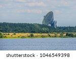 Kalyazin Radio Astronomy Observatory Russian - Fine Art prints